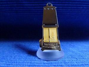 Miner's Protector Lamp Geocoin Lit