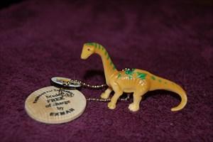 Travel Dino