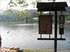 Vindsacht lake