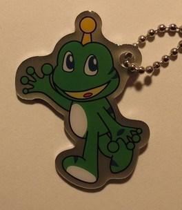 Frosch Moritz