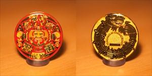 Ancient Cultures Geocoin - Aztec Calendar