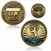 Geo Award Geocoin – 3000 Caches