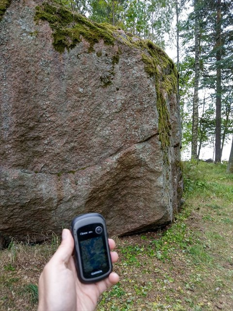 GC1EMXN Vartiosaaren siirtolohkare - Erratic boulder (Earthcache) in