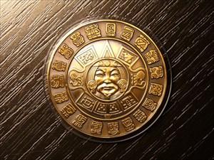 Suncompass1