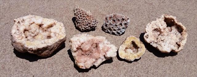 GC756ZA Geodes! (Earthcache) in Arizona, United States