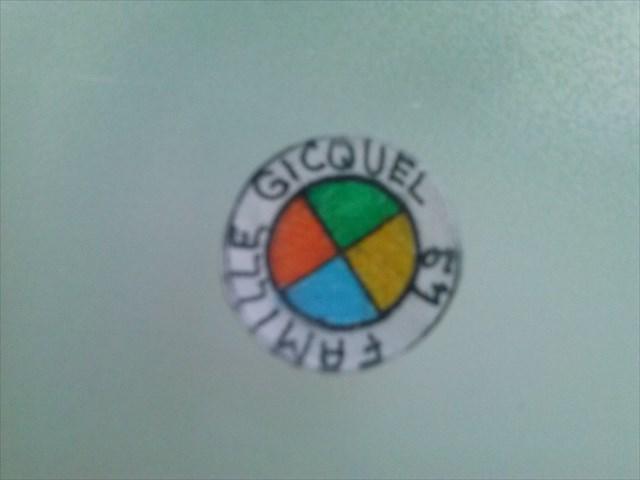 avatar de Gicquelfamily