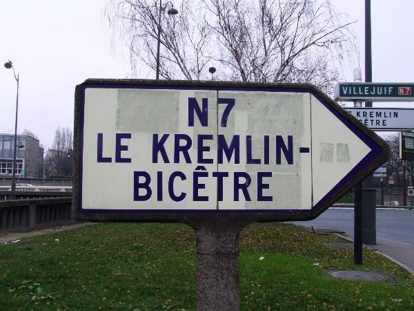 """Résultat de recherche d'images pour """"nationale 7 le kremlin bicetre"""""""