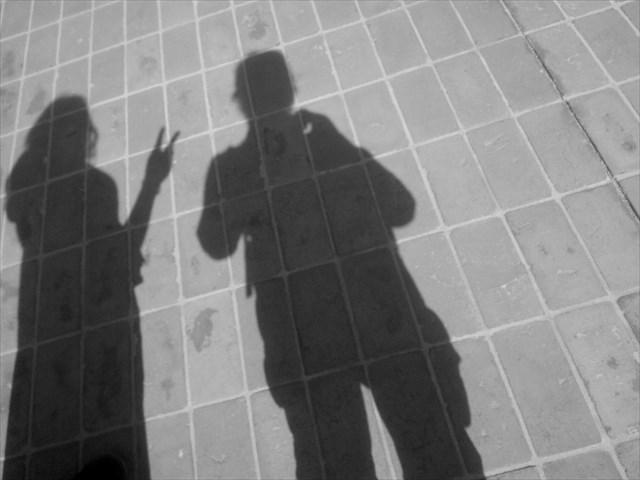 avatar de lilu & dav