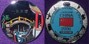 Ellandel's China 2006