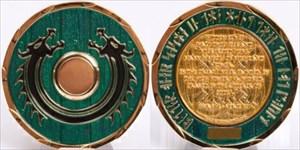 "Viking Dragon Shield - ""Yggdrasil"""