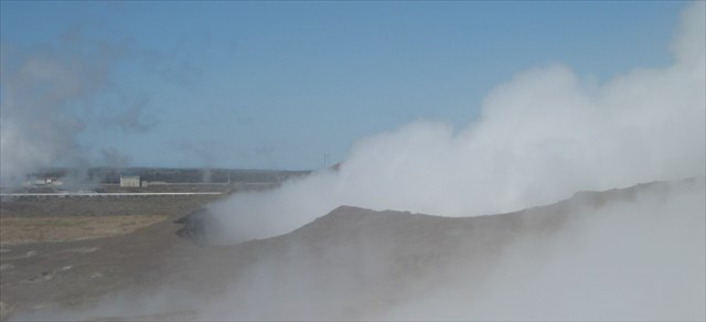 Gunnuhver crater