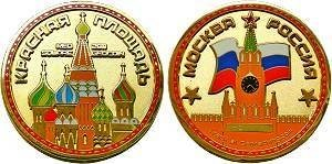 Red Square Moscow Russia Geocoin