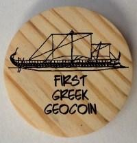 First Greek Geocoin