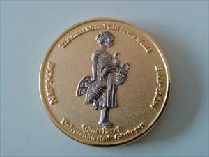 """Südniedersachsen-Coin """"Göttinger Gänseliesel Geoco"""