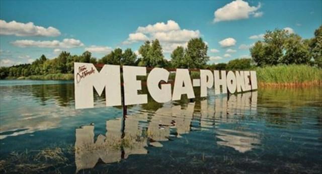 mega-phone.cc