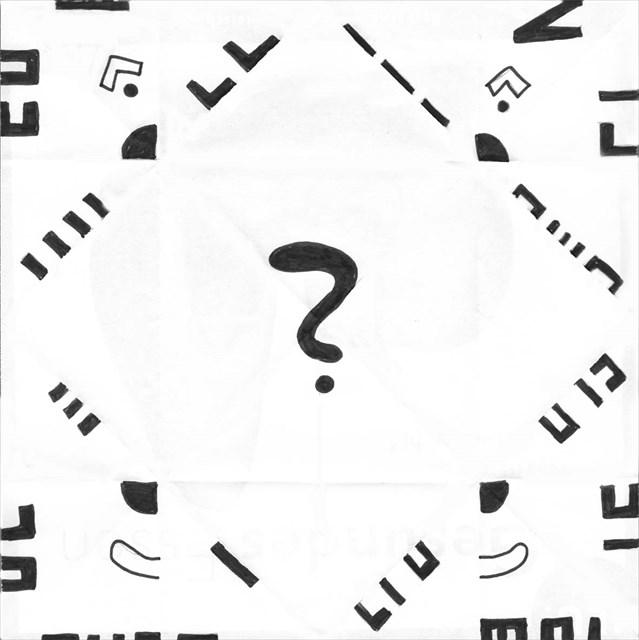 GC6J26X Origami #2: Himmel und Hölle (Unknown Cache) in Sachsen ...