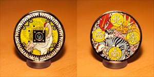 Compass Rose Geocoin 2014 Limited