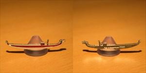 Dragon Boat Geocoin