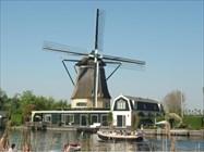 Garden of Amsterdam GeoTour Gallery