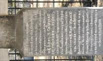 Image for Christopher Greene Memorial, National Park, NJ