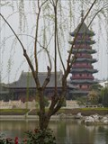 Image for Ruiguang Pagoda in Suzhou of Jiangsu Province (China)