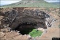 Image for Meteor Crater / Meteor Curuku near Gürbulak (Igdir province, East Turkey)