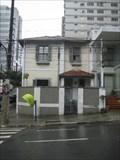 Image for Sao Paulo Woman's Club - Sao Paulo, Brazil