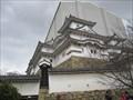 Image for Himeji-jo Castle, a World Heritage - Himeji Japan