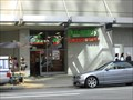 Image for Quiznos - West Pender St  - Vancouver, BC