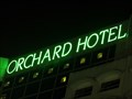 Image for Orchard Hotel—Singapore.