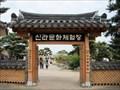 Image for Silla Culture Experience Center  -  Gyeongju, Korea