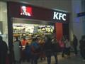 Image for KFC, SC FORUM - Ostrava, Czech Republic