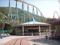 Image for Kumdori Land Carousel  -  Daejon, Korea