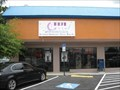 Image for Thuy Cafe - Pinellas Park, FL