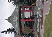 Image for Chinese Gazebo - Evanston Wyoming