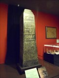 Image for Obelisk of Shalmeneser III  -  San Jose, CA