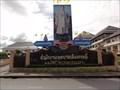 Image for Krabi Municipality—Krabi Province, Thailand.