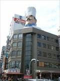 Image for Niimi - Asakusa, Tokyo, JAPAN