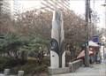 Image for Seong Dong Clock  -  Seoul, Korea