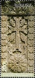 "Image for The ""Aseghnagorts"" (The Needlecarved) Khachkar - Goshavank Monastery (Tavush province - Armenia)"