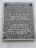 Image for Fyodor Dostoyevsky Marker - Tallinn, Estonia