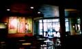 Image for Sheraton Starbucks - New Orleans, LA