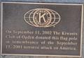 Image for Kiwanis Union Station Flagpole