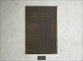 Image for Vietnam War Memorial, Veterans Memorial Building, Berkeley, CA, USA