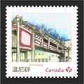 Image for Chinatown Gate, Winnipeg, Manitoba