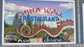 Image for China Wall Restaurant - Whitefish, MT