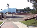 Image for Seorak Sunrise Park Amphitheater - Sokcho, Korea