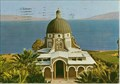 Image for Mt of Beatitudes and Lake of Galilee