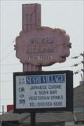 Image for Sushi Village - Vegetarian Drinks
