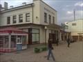 Image for Panevezys Bus Station - Panevezys, Lithuania